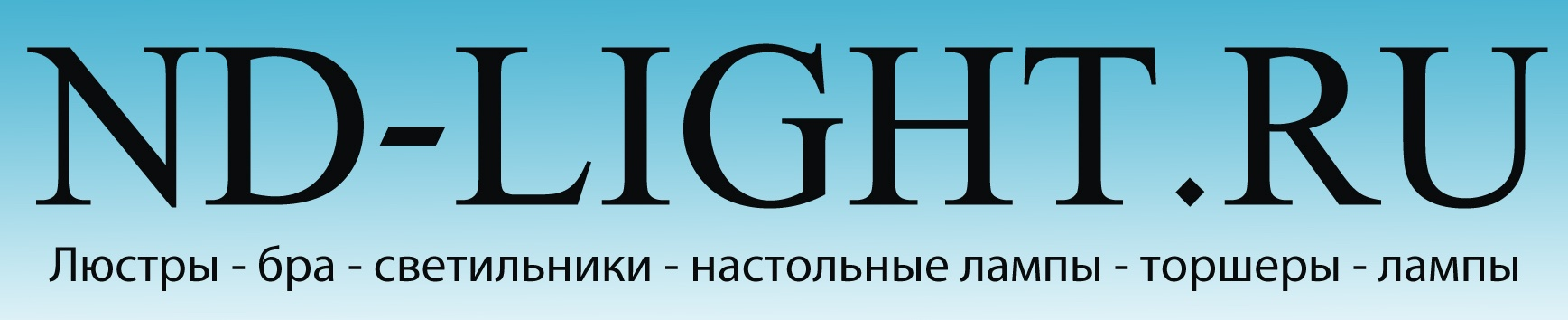 ND-LIGHT.RU